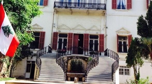 مبنى الخارجية اللبنانية (أرشيف)