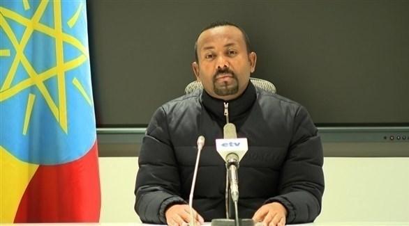 رئيس الوزراء الإثيوبي أبيي أحمد (أرشيف)