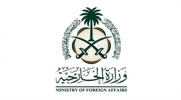 شعار وزارة الخارجية السعودية (أرشيف)