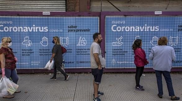 أرجنتيون في العاصمة بيونس أيرس (أرشيف)