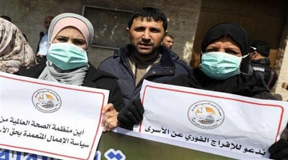 فلسطينيون يطالبون بالإفراج عن الأسرى (أرشيف)