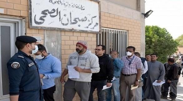 مراجعون أمام مركز صحي في الكويت (أرشيف)