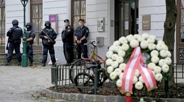 الشرطة النمساوية تنتشر في مكان هجوم فيينا (أ ف ب)