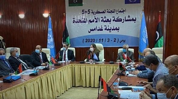 اجتماع اللجنة العسكرية الليبية في غدامس (أرشيف)