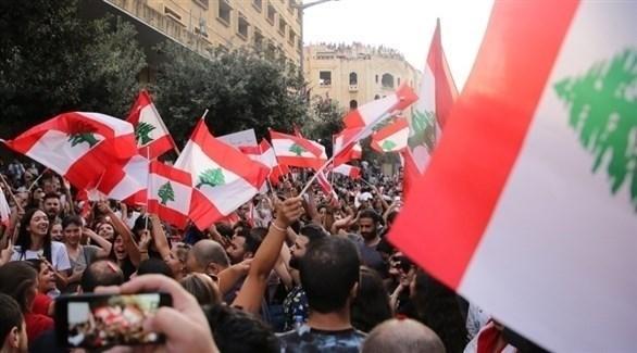 محتجون لبنانيون (أرشيف)