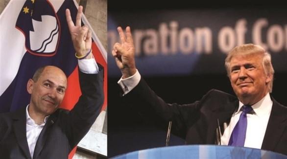 ترامب ورئيس وزراء سلوفينيا  يانيز يانشا (أرشيف)