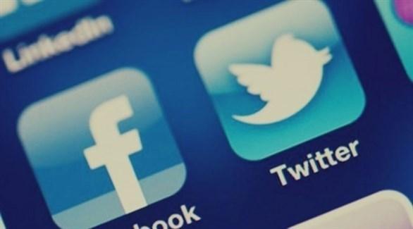 شعار ا تويتر وفيس بوك (أرشيف)