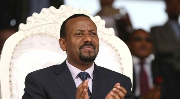 رئيس وزراء إثيوبيا  آبي أحمد (أرشيف)