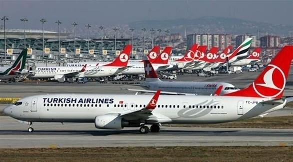 طائرات ركاب تابعة لخطوط الجوية التركية (أرشيف)