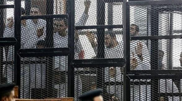 متهمون في قضية فض اعتصام رابعة العدوية (أرشيف)