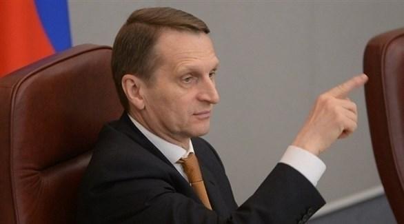 رئيس الاستخبارات الخارجية الروسية سيرغي ناريشكين (أرشيف)