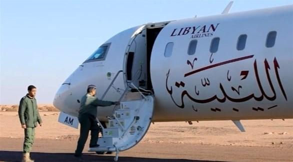 طائرة للخطوط الليبية (أرشيف)
