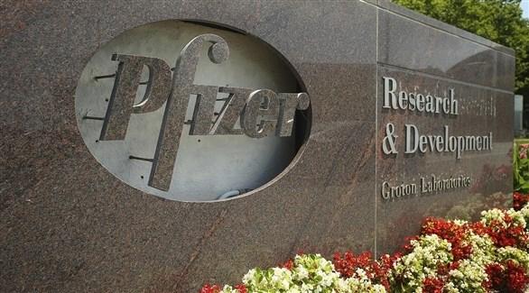 شركة فايزر الأمريكية لصناعة الأدوية (أرشيف)