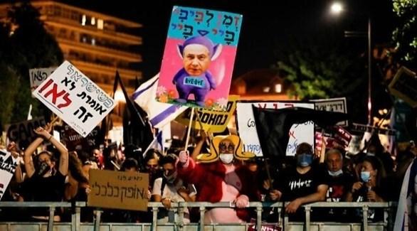 احتجاجات ضد نتانياهو (أرشيف)