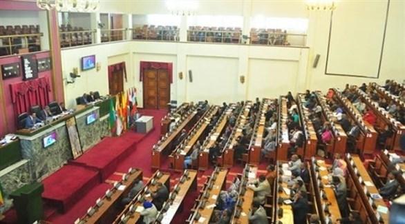 برلمان إثيوبيا  (أرشيف)