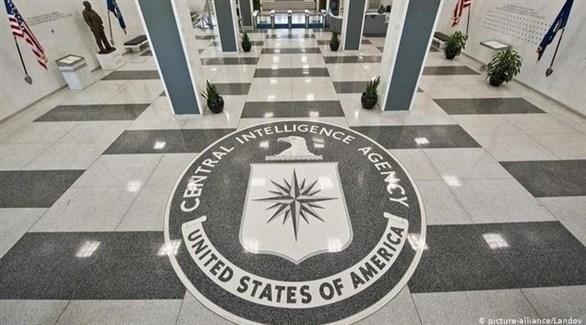 وكالة الاستخبارات الأمريكية (أرشيف)