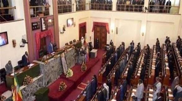 البرلمان الإثيوبي (أرشيف)