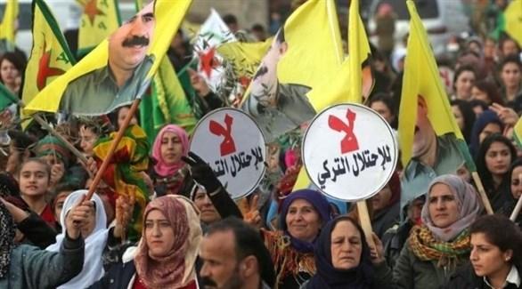 سوريون يتظاهرون ضد الاحتلال التركي (أرشيف)