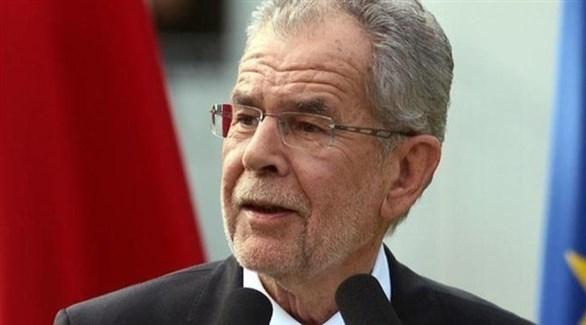 رئيس النمسا ألكسندر فان دير بيلين (أرشيف)
