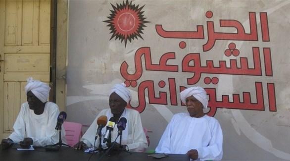 أعضاء من الحزب الشيوعي السوداني يتحدثون للإعلام (أرشيف)