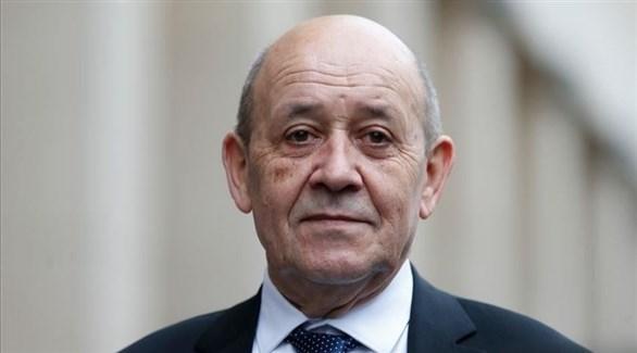 وزير الخارجية الفرنسي ايف لودريان (أرشيف)