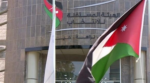 مقر الهيئة المستقلة للانتخاب في عمان (أرشيف)