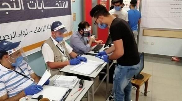 انتخابات تجريبية في الأردن (أرشيف)