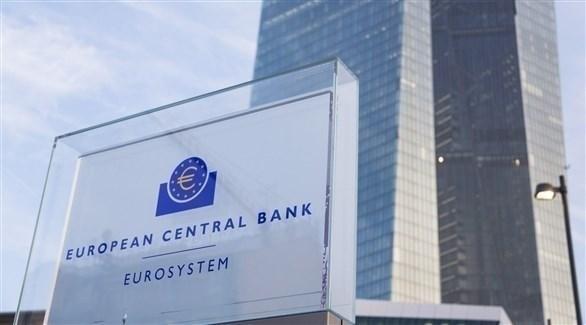 المركزي الأوروبي (أرشيف)
