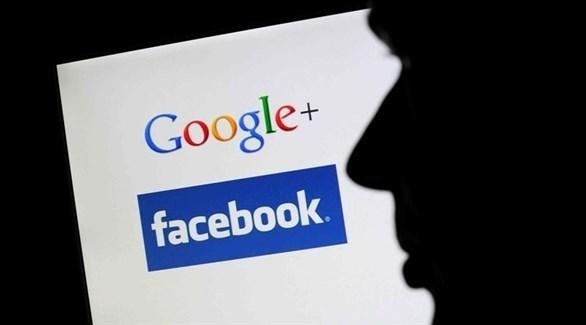 مجموعتي غوغل وفيس بوك (أرشيف)