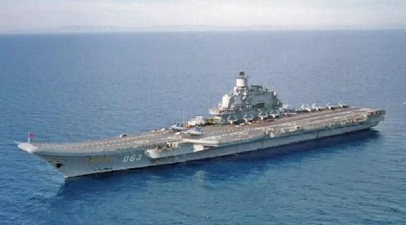 حاملة الطائرات الروسية الأدميرال كوزنيتسوف (أرشيف)