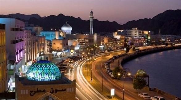 جانب من العاصمة مسقط (أرشيف)
