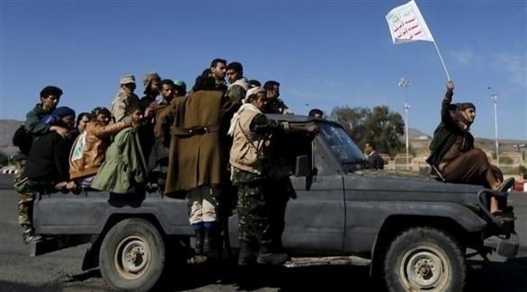مقاتلون من اليمن (أرشيف)
