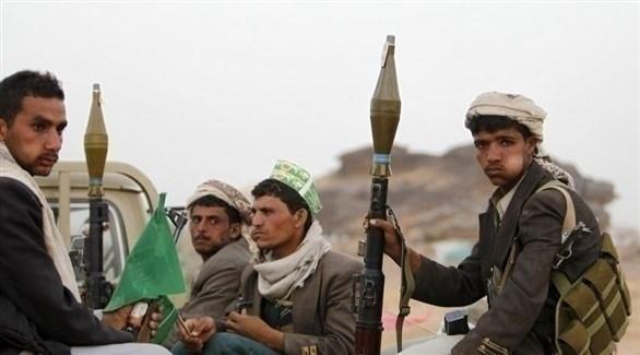 مسلحون من الميليشيات الحوثية (أرشيف)