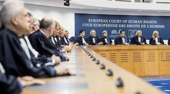 إحدى جلسات المحكمة الأوروبية لحقوق الإنسان (أرشيف)