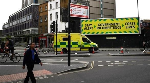 سيارة إسعاف وسط العاصمة البريطانية (أرشيف)