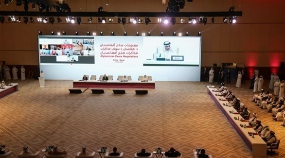 من محادثات السلام الأفغانية في الدوحة (أرشيف)