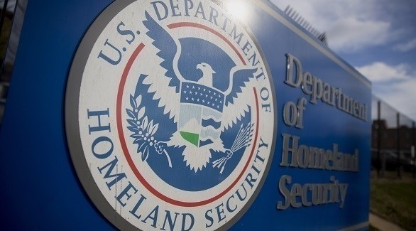 وزارة الأمن الداخلي الأمريكية (أرشيف)