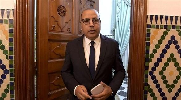 رئيس الحكومة التونسية هشام المشيشي (أرشيف)