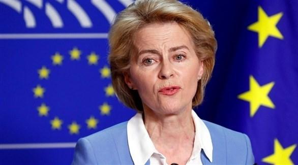 رئيسة المفوضية الأوروبية أورسولا فون ديرلين (أرشيف)