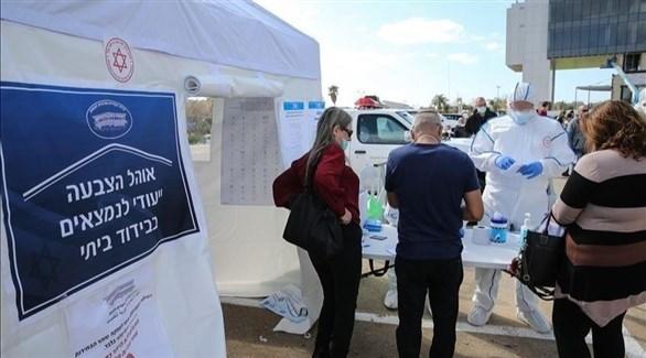 إسرائيليون في مركز صحي متنقل (أرشيف)