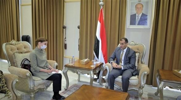 وزير الخارجية اليمني الحضرمي ونائب رئيس البعثة الأممية كروسلاكفي (أرشيف)