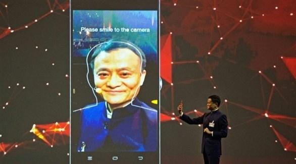 رئيس شركة علي بابا  الصينية جاك ما (أرشيف)