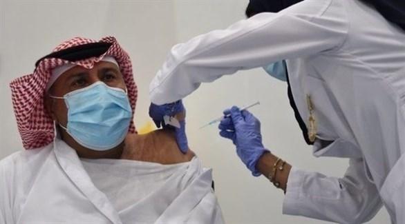 عمليات التلقيح ضد كورونا في السعودية (أرشيف)