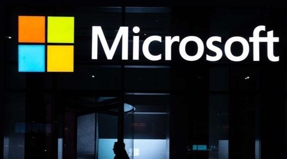 شعار مايكروسوفت (أرشيف)