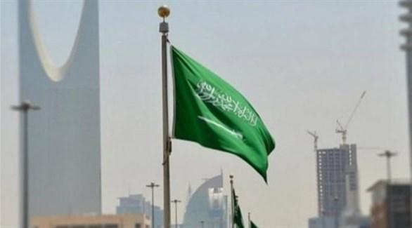 علم المملكة العربية السعودية (أرشيف)