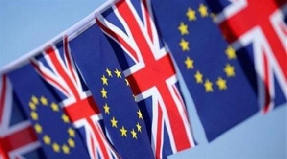 بريطانيا والإتحاد الأوروبي (أرشيف)