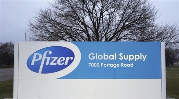 شعار شركة فايزر الأمريكية للمطاعيم الطبية (أرشيف)