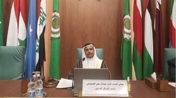 رئيس البرلمان العربي عادل بن عبدالرحمن العسومي (أرشيف)