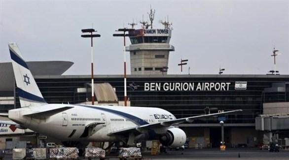 مطار بن غوريون الدولي الإسرائيلي (أرشيف)