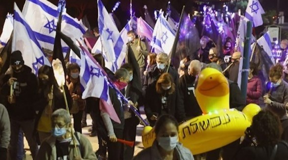 تظاهرات ضد نتانياهو في إسرائيل (أرشيف)